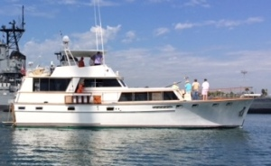 Serenade - Boat for Sale